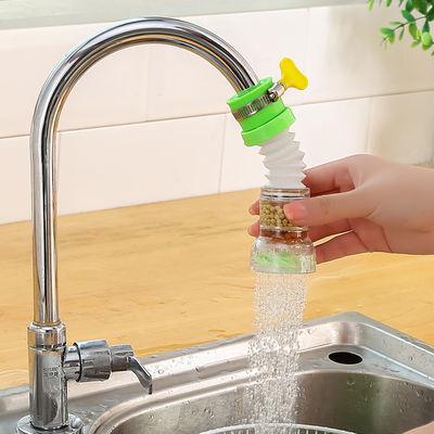 万能接头厨房水龙头防溅水花洒过滤嘴可伸缩旋转家用自来水净化器