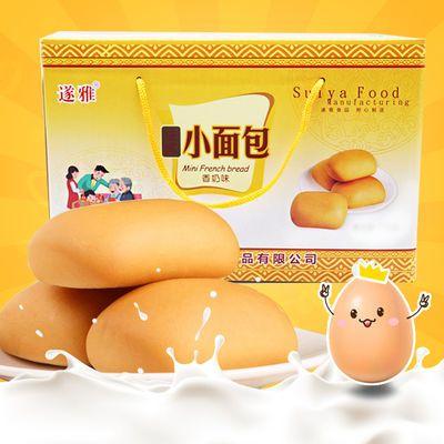 法式小面包整箱220g-3斤装西式早餐面包纯蛋糕网红零食小吃团购