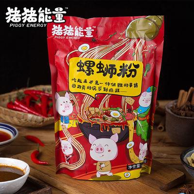 猪猪能量柳州正宗特产螺蛳粉300g2/3/5袋方便快捷速食非酸辣粉