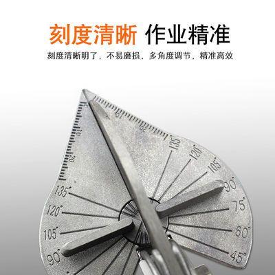 线槽剪刀角度剪直角45度90度多用功能U型封边木工卡扣条钳子