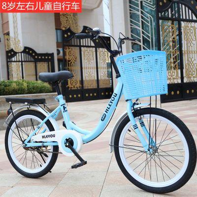 大童成人自行车16寸20寸24寸淑女单车男女轻便自行车学生车【2月28日发完】