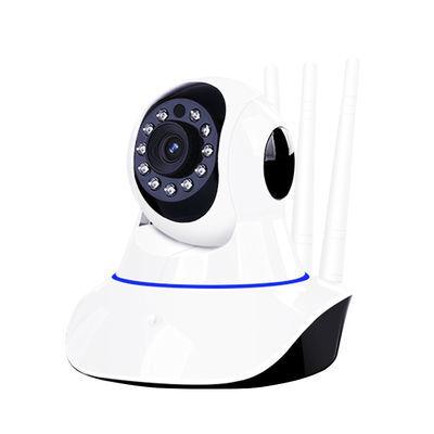 昌宏无线摄像头家用夜视百万高清远程手机监控室内wf摄像头一体机
