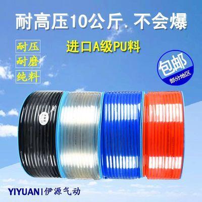 PU8*5高压气动气泵气管空压机软管外径8MM12/10*6.5/6*4*2.5气线【2月25日发完】