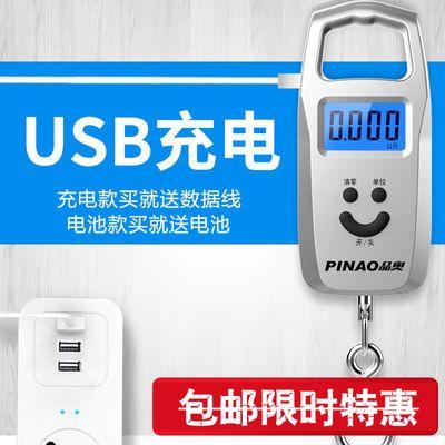 坏了换新机USB充电称重手提电子称迷你便携式电子秤50kg快递称菜【3月15日发完】