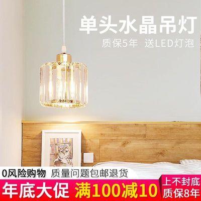 北欧小吊灯卧室床头现代简约水晶 吧台单个单头吊线金色 餐厅灯具