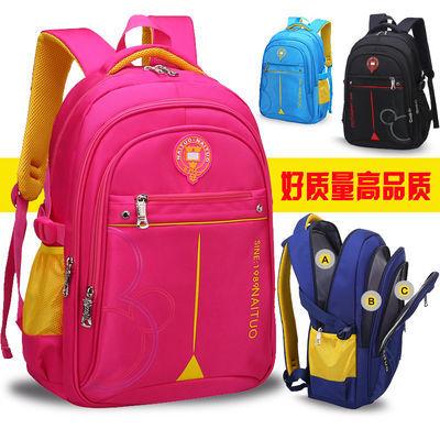 书包女韩版小学生书包女童6-12岁儿童背包双肩男孩大容量1-56年级