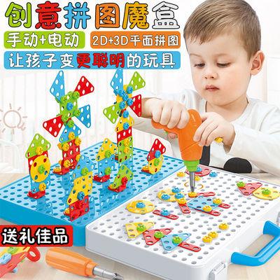 儿童拧螺丝钉电钻工具箱动手益智拼拆卸组装玩具男孩智力开发动脑