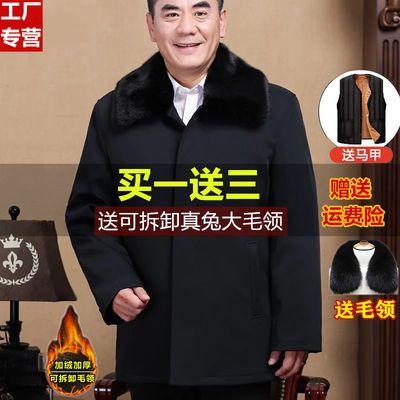 爸爸装秋冬男士厚款外套老人棉衣中老年男装加绒加厚棉袄保暖衣服