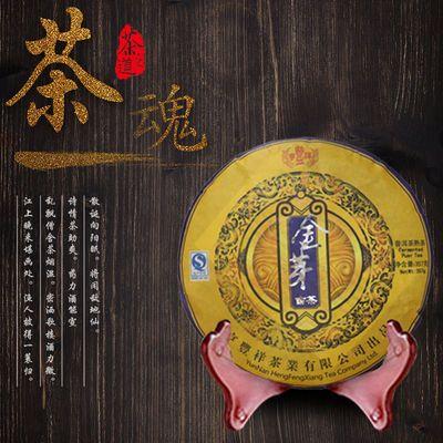 云南勐海普洱茶熟茶饼特级5-10年陈年金芽古树七子饼357g经典熟普