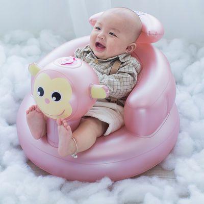 【特价】宝宝学座椅 儿童充气小沙发婴儿音乐坐椅便携式餐椅浴凳
