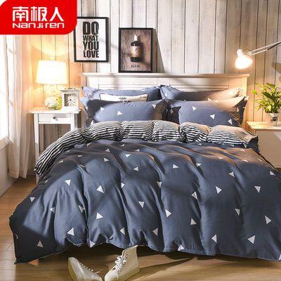 【南极人100%全棉】四件套纯棉4件床上用品床单被套【3月1日发完】