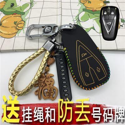 长安cs55plus钥匙套 新款cs55PLUS汽车钥匙套扣 遥控皮套钥匙包男