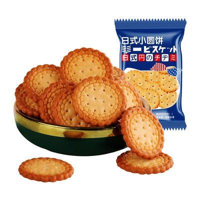 【超值10包】 400g网红日式风味 海盐味薄脆小圆饼干160g休闲零食