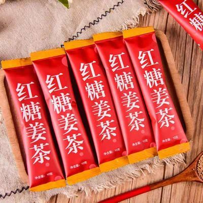 50条特惠装红糖姜茶暖宫调理月经大姨妈驱寒祛湿暖胃女生姜母茶
