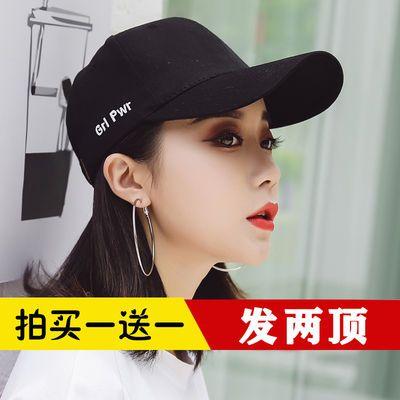 帽子女韩版女学生棒球帽夏季户外时尚百搭鸭舌帽子夏天遮阳帽子女