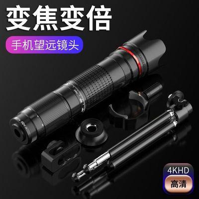 手机单反长焦望远镜16-35倍演唱会神器高清光学变焦专业摄像头【2月28日发完】