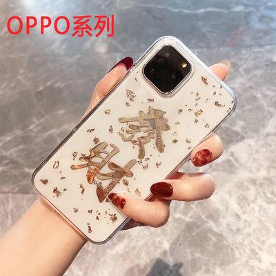 OPPOr15/r17/r11s手机壳reno3透明k1/k3/a7x硅胶r9软a5套a3适配a9