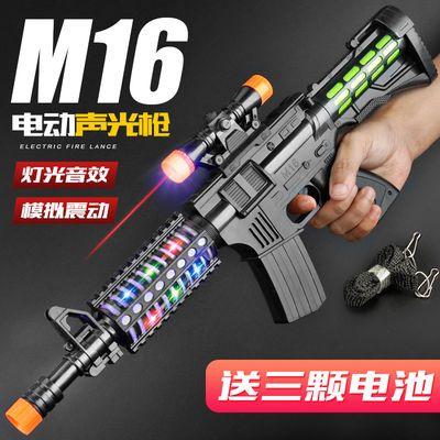 儿童玩具枪灯光音乐枪震动伸缩充电+红外线冲锋枪玩具枪小孩玩具