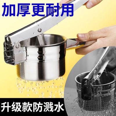 挤水器菜馅不锈钢蔬菜脱水器饺子馅挤菜水的神器厨房用品挤馅袋