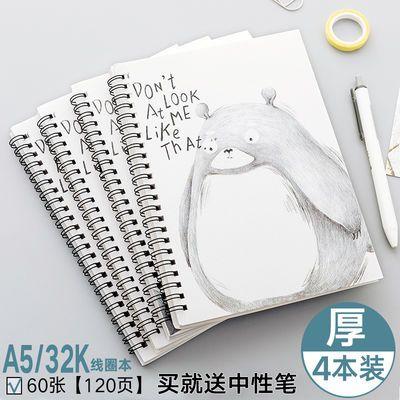 【4本】笔记本可爱韩版本子小清新加厚线圈本A5记事本本子批发