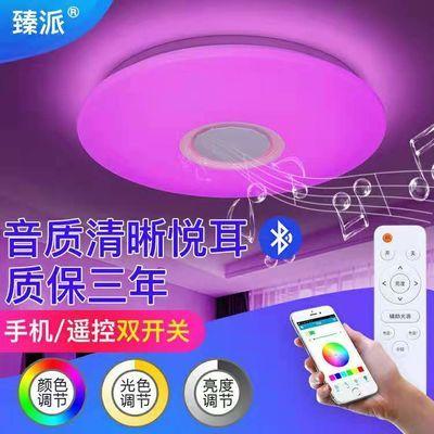 新品智能蓝牙灯具led吸顶灯圆形卧室房间简约现代遥控音乐灯客厅