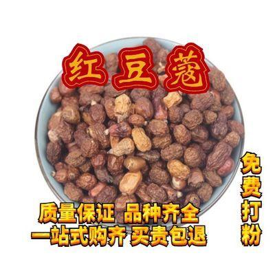 红豆蔻豆蔻良姜籽千里香栀子灵香草调味调料卤菜烧菜香料批发大全