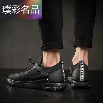 功能:透气;闭合方式:松紧带;图案:纯色;风格:运动;流行素:车缝线;鞋跟高:平跟(小于等于1cm);季节:春秋;鞋头款式:圆头;场合:运动休闲;跟底款式:平跟;鞋底材质:橡胶;鞋面内里材质:头层猪皮;鞋制作工艺:胶粘鞋;鞋面材质:头层牛皮(除牛反绒);款式:运动休闲鞋;