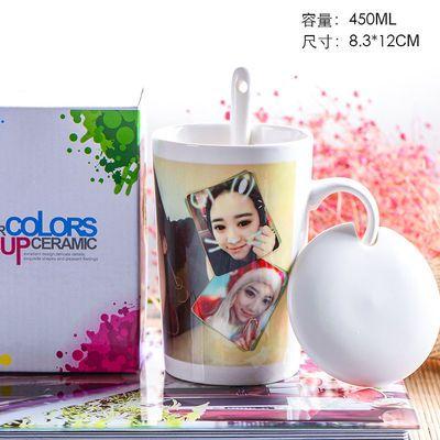 情侣定做图片DIY大容量马克杯450ML带盖子勺子礼品盒包装水杯陶瓷