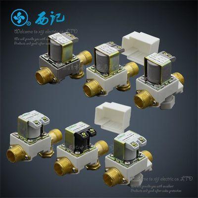 AC220V DC12V太阳能电磁阀 热水器上水电磁阀 太阳能进水电磁阀