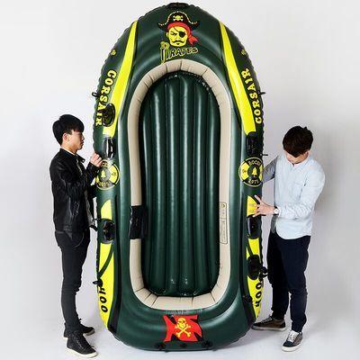 充气船橡皮艇加厚冲锋舟气垫船耐磨皮划艇钓鱼船2人3人4人捕鱼船