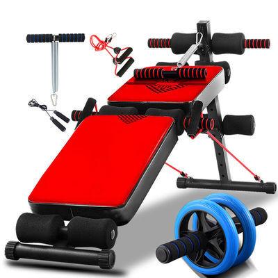 仰卧板仰卧起坐健身器材家用多功能男腹肌板减肥器材哑铃凳