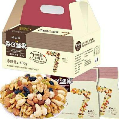 每日坚果零食大礼包600g 20g独立包装混合装儿童孕妇休闲大礼包