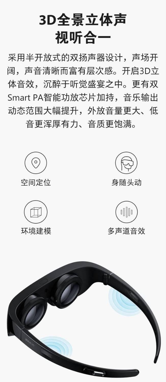 史低!在家暢享3D巨幕,近視調節:華為 VR虛擬現實 GLASS CV10亮黑色 2199元包郵(京東2899元) 買手黨-買手聚集的地方