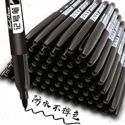 TouchRaven记号笔黑色油性不掉色防水大头笔勾线笔不可擦快递