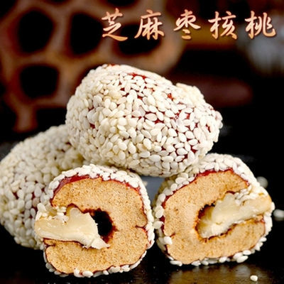 芝麻红枣夹核桃仁葡萄干1000g箱装 新疆和田大红枣夹核桃仁500g