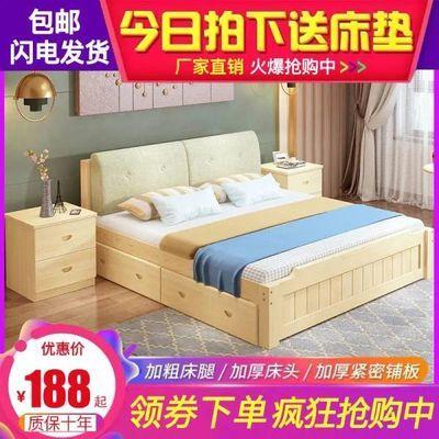 实木床1.5米松木双人床1.8米经济型出租房卧室防霉床架简易单人床