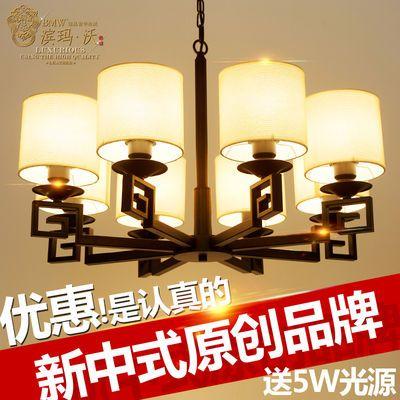 现代新中式吊灯客厅灯饰 led吸顶卧室灯具大厅楼梯灯铁艺餐厅灯罩
