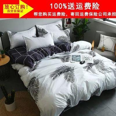 韩氏雅居床上四件套被套床单简约仿棉学生宿舍用品单双人4三件套