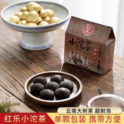 红乐云南普洱茶熟茶小沱茶迷你特级陈年浓香型养胃古树茶75克