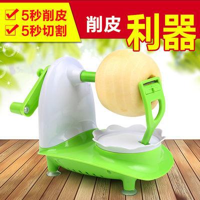 削皮刀水果苹果削皮器刮皮刀多功能切皮去皮神器手摇切苹果削苹果