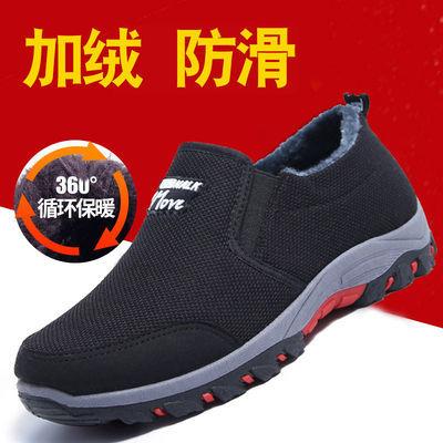 秋季老北京布鞋男二棉鞋中老年防滑软底老人鞋轻便舒适休闲爸爸鞋
