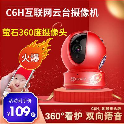 ??低曃炇茢z像頭家用wif手機遠程監控器高清360度全景攝像機