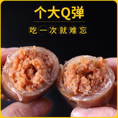 零食小吃鱿鱼仔带籽即食墨鱼仔香辣海兔满籽海兔子150g--500g包邮