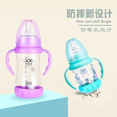 新生婴儿奶瓶宝宝宽口径带吸管玻璃奶瓶防摔套装 待产包婴儿用品