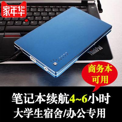 笔记本充电宝电脑通用型电子琴移动电源投影仪机19V户外6万毫安