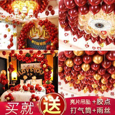 马卡龙红色气球宝石红结婚房装饰用品生日派对气氛升空气球套餐