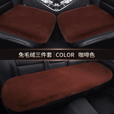 汽车坐垫冬季毛绒单片无靠背三件套兔毛短毛保暖单座方垫通用毛垫