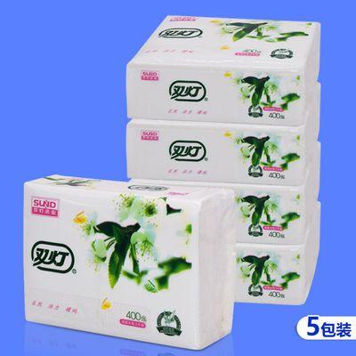 双灯压花平板卫生纸家用400张10包母婴手草纸批发樱花白厕纸包邮