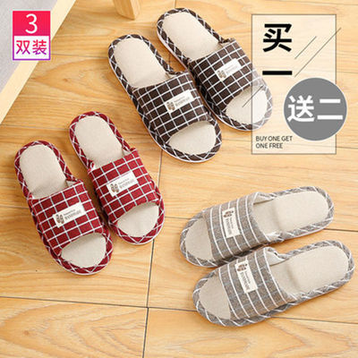 3双装 四季简约地板拖鞋男女士秋冬季室内防滑软底亚麻布拖鞋夏季