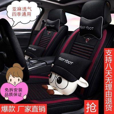 东风神AX3/AX4/AX5/AX7/A30/S30/A60全包亚麻布四季汽车坐垫座套
